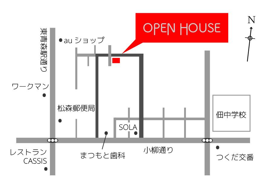 OPEN HOUSE 開催